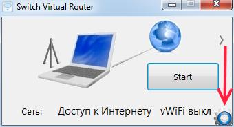 Бесплатная программа Switch Virtual Router для раздачи Wi-Fi с ноутбука